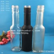200ml蒙砂玻璃酒瓶