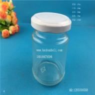 130ml辣椒酱玻璃瓶