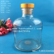 330ml香薰玻璃瓶