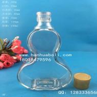125ml扁葫芦玻璃酒瓶
