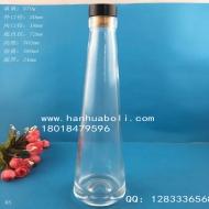 380ml晶白料锥形饮料玻璃瓶