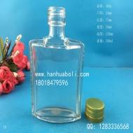 100ml玻璃白酒瓶