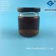 50ml辣椒酱玻璃瓶