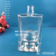 190ml方形厚底香薰玻璃瓶