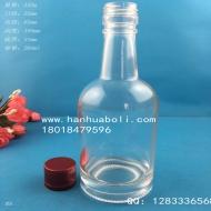 250ml厚底晶白料白酒玻璃瓶