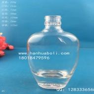 125ml晶白料厚底扁酒瓶