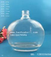 500ml扁圆形玻璃酒瓶