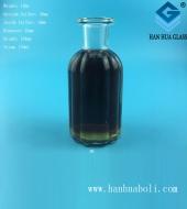 130ml竖条香薰玻璃瓶