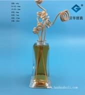 150ml精致香薰玻璃瓶