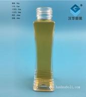 100ml长方形胡椒粉玻璃瓶