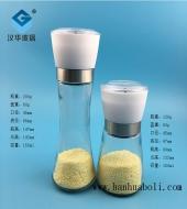 150ml塑料白盖研磨器玻璃瓶