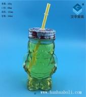350ml梅森玻璃果汁瓶