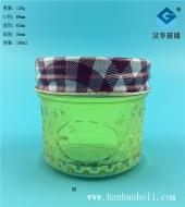 100ml钻石鱼子酱玻璃瓶
