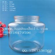 500ml圆形蜂蜜玻璃罐