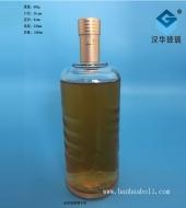 100ml玻璃酒瓶