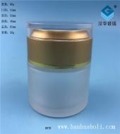 50g蒙砂膏霜玻璃瓶