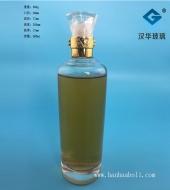 580ml玻璃酒瓶
