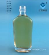120ml玻璃扁酒瓶