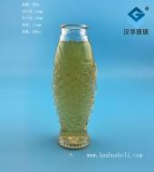 200ml鱼形玻璃灯罩