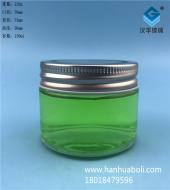 120ml圆形蜂蜜玻璃瓶