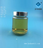 130ml蜂蜜玻璃瓶