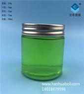 200ml直筒蜂蜜玻璃瓶
