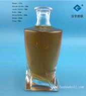 750ml威士忌玻璃酒瓶