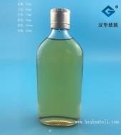 250ml玻璃扁酒瓶