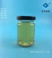 120ml果酱玻璃瓶
