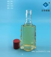 120ml玻璃小酒瓶