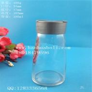 100ml锥形胡椒粉玻璃瓶