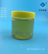 250ml玻璃蜂蜜瓶