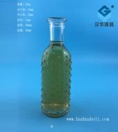 400ml玻璃香薰瓶