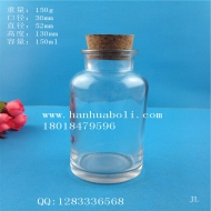 150ml试剂玻璃瓶