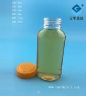 250ml蜂蜜玻璃瓶