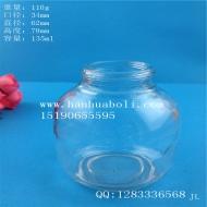 130ml玻璃瓶
