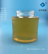 850ml蜂蜜玻璃瓶