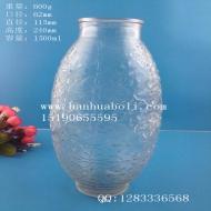 1500ml玻璃瓶