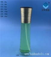 120ml金丝线盖乳液玻璃瓶